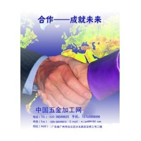 广州龙鑫五金建材有限公司