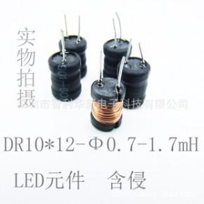 工字电感10*12 LED电源专用