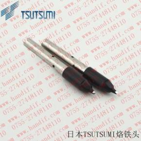TSUTSUMI速米无铅烙铁头日本TKH5-13PPS30-3烙铁咀