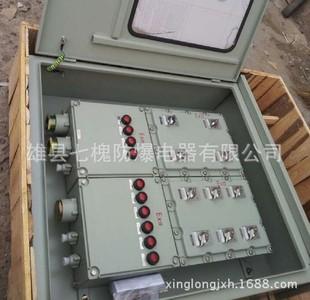 铝合金外壳IIB防爆接线箱 现货供应防爆接线箱