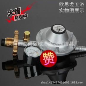 皇冠煤气阀煤气减压阀防爆带表