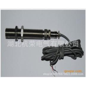 HCH-M14-C43T-HL-JG测速传感器厂家
