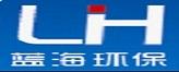 泰州市蓝海环保科技有限公司logo