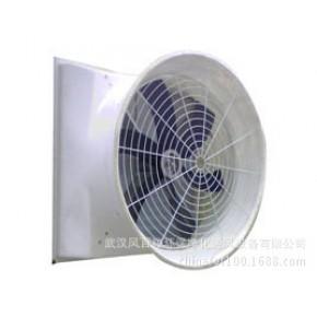 通风降温设备方形玻璃钢负压风机