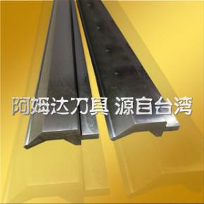 折弯机模具 消失模 锌合金