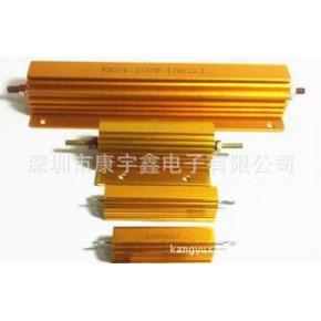 厂家批发 铝壳电阻 黄金铝壳电阻 刹车电阻器 RX24 50W 6R 10R 1KR