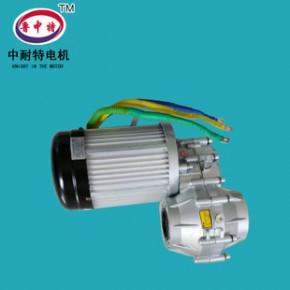电动三、四轮环卫车电动轿车专用驱动电机 无刷电机