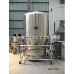 FG-1000沸腾干燥机组、植物固体饮料提取、浓缩干燥生产线价格