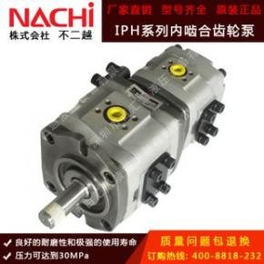 NACHI双联齿轮泵 NACHI/不二越