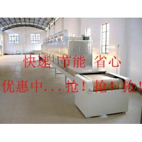 快餐盒饭微波加热- 宏涛