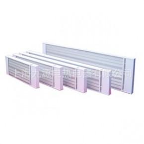 电热板九源SRJF 远红外电采暖器