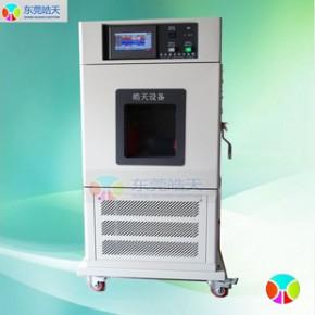 标准型恒温恒湿试验机 高低温湿热交变试验箱