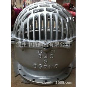 H42W-10P  不锈钢国标底阀