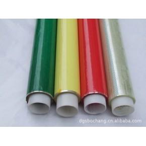 高温聚脂玛拉胶带 马达变压器专用/ 阻燃玛拉胶