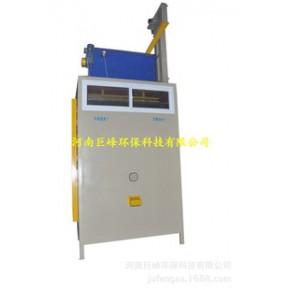 塑料静电分选机设备|六辊全自动内循环电选机|高压电选机