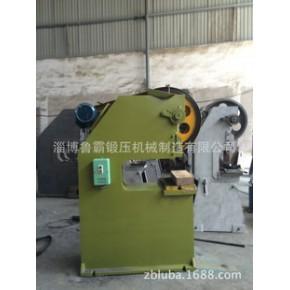 冲床厂家供应优质12吨深喉冲床(固定式压力机)