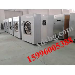 养老院洗衣房用洗涤、烘干、脱水设备-全自动工业洗衣机