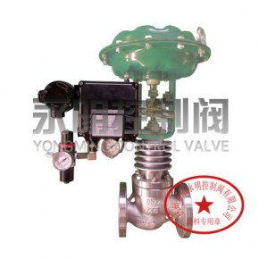 永明高品质ZXPG多弹簧精小型气动薄膜直通单座高温调节阀