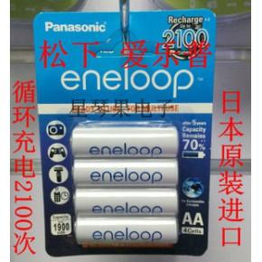 松下 爱乐普5号第四代AA镍氢充电电池