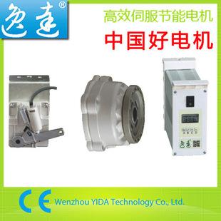 绷缝机直驱伺服电机 550W-800W