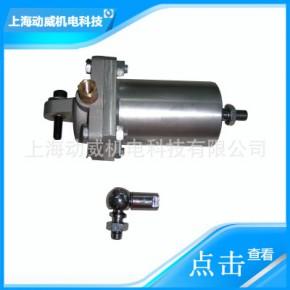 复盛空压机伺服气缸 复盛螺杆式压缩机配件
