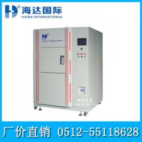 小型台式液晶屏高低温冷热冲击交变试验箱 三层式恒温恒湿试验箱