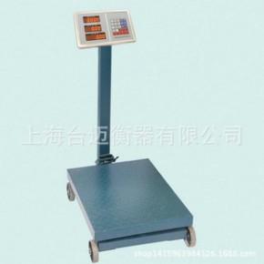 500kg计价电子台秤 仓库计数称重专用移动式带轮子台秤