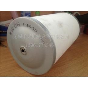 神钢螺杆空压机油气分离器P-CE03-573螺杆空压机配件