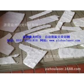 全套布料行业激光切割裁剪加工设备