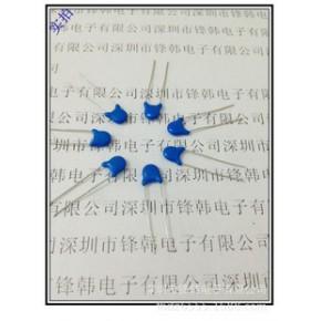 陶瓷瓷片高压电容器 国标