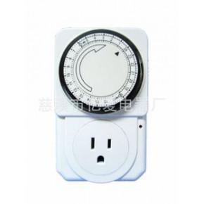 美标24小时机械式定时器插座 机械插座 循环定时开关 计时器