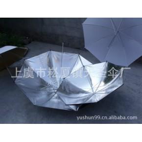 伞厂供应33寸43寸反光伞等各种照相器材伞