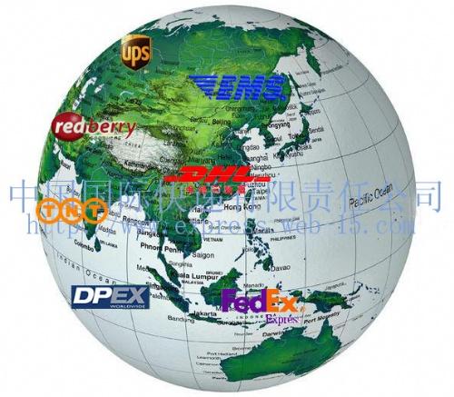 中国国际快递(华中)有限责任公司