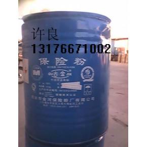 保险粉现货、连二亚硫酸钠、低亚硫酸钠、山东保险粉