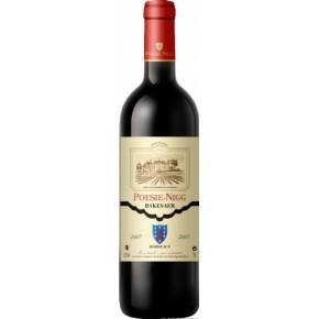 郑州代理进口法国顶级红酒流程费用