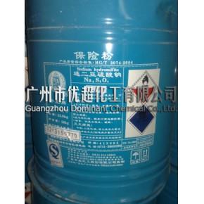 保险粉 保险粉价格 保险粉作用 保险粉用途