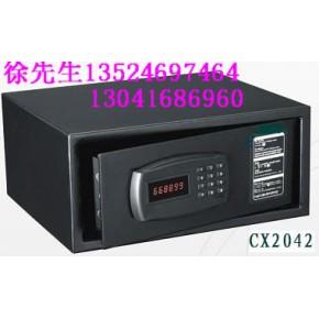 客房电脑保管箱CX2042A-B