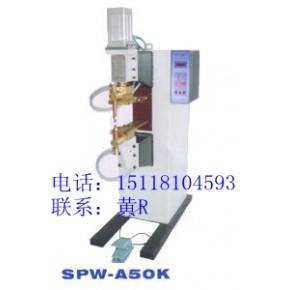 电子脉冲式点焊机