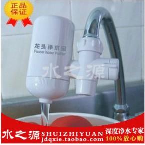 净水器滤芯 龙头净水器滤芯 水龙头过滤器