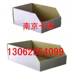 纸零件盒、汽车4S专用纸零件盒
