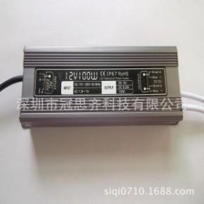 led12v驱动电源 100wled电源 led驱动电源的生产 两年质保