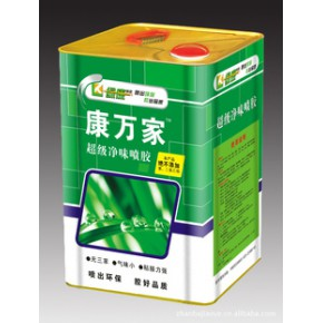 临沂市绿康胶粘剂有限公司