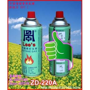 原厂批发: 卡式丁烷气ZD-220A, 卡式噴燈