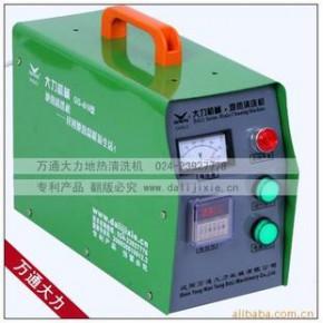 沈阳大力 供应全自动脉冲地热清洗机 DL-6616 地暖清洗机