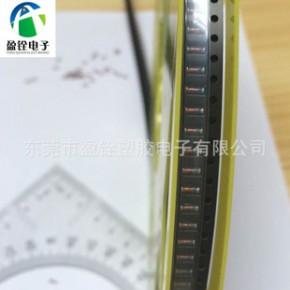 盈铨电子ST先科贴片稳压二极管 BZT52C系列2V4~33V LL-34 5%