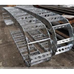 工程专用金属钢制拖链 拖链线槽