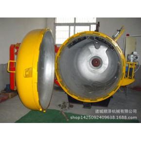 轮胎翻新硫化罐 硫化罐价格