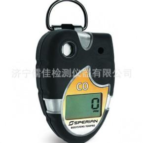 霍尼韦尔/巴固 Toxipro单一气体检测仪|54-45-01一氧化碳检测仪