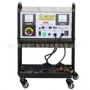 大型应急启动电源 汽车应急启动大型充电机GCA240 30A