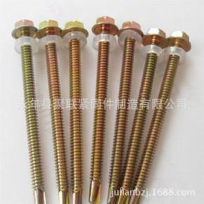 外六角钻尾螺丝彩钢瓦钉自攻自钻螺钉 燕尾自钻螺丝 M5六角木螺丝